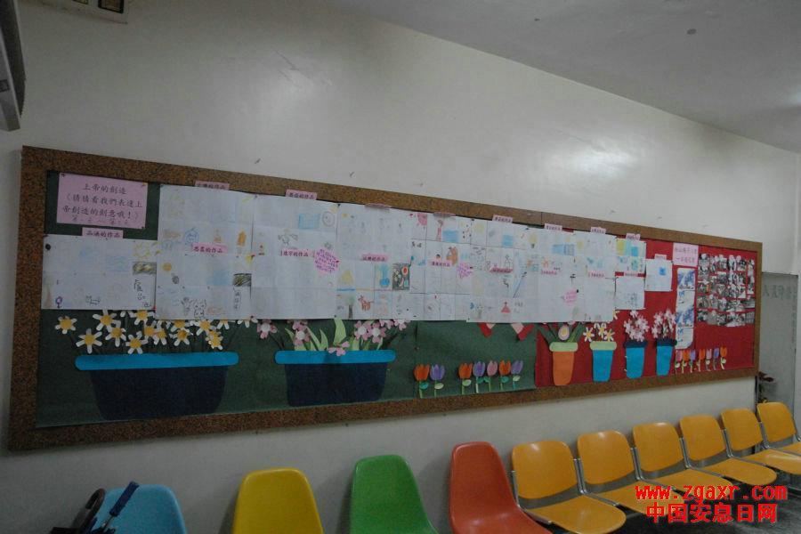 幼儿园立体墙报