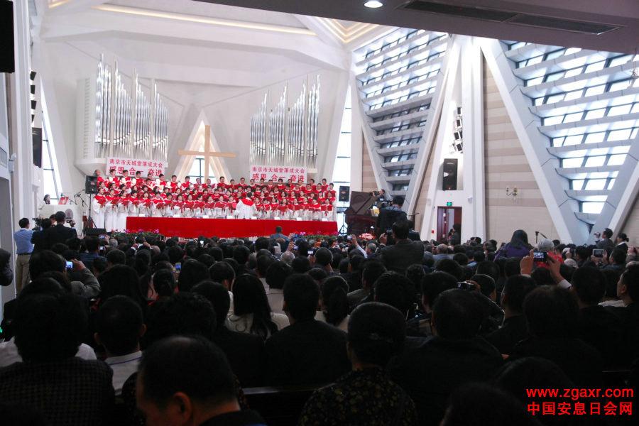 基督教歌天父世界歌谱-南京基督复临安息日会天城堂落成圣典