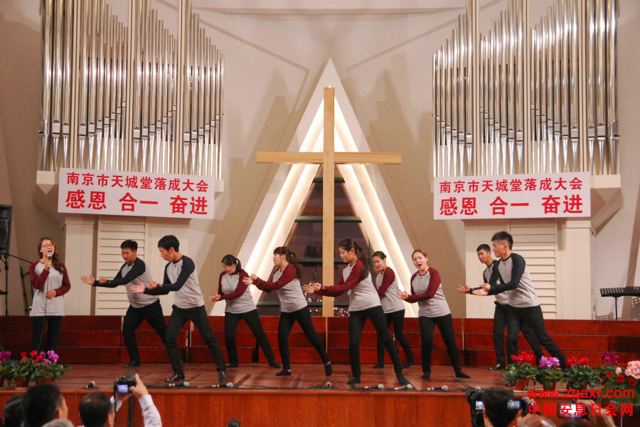 基督教歌天父世界歌谱-南京基督复临安息日会天城堂落成赞美会